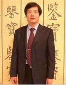 青铜专家贾文忠